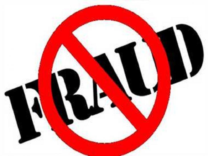 BREAKING: लाखों के फर्जीवाड़े मामले में DPRO पर लीपापोतीका आरोप