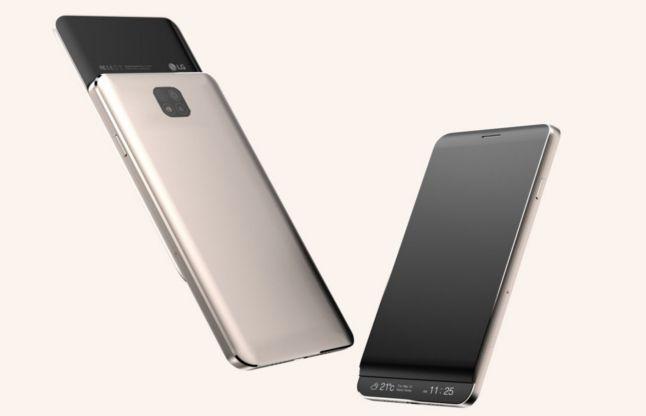 LG ला रही अब तक का सबसे शानदार स्मार्टफोन, जानिए ऐसा क्या है खास