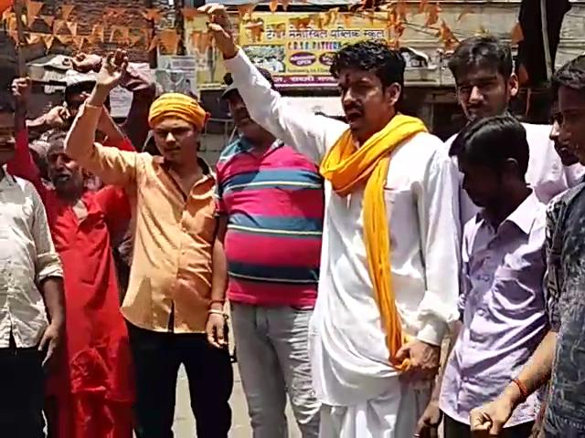 केरल की घटना के विरोध में मिर्जापुर में हिन्दू जागरण मंच का प्रदर्शन