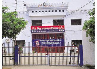 योगी राज में डासना जेल के एसपी शिव प्रकाश यादवनिलंबित