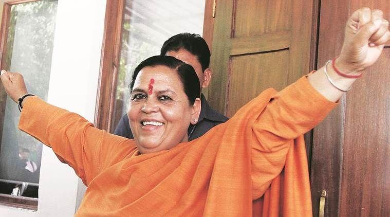 संघ प्रमुख से मिलीं केंद्रीय मंत्री उमा भारती, जानें क्या हुई खास बात