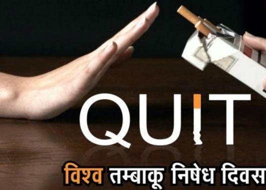 तंबाकू से मौतों के मामले में 3 नंबर पर है बिहार, ये हैं INDIA के टॉप डेडली स्टेट