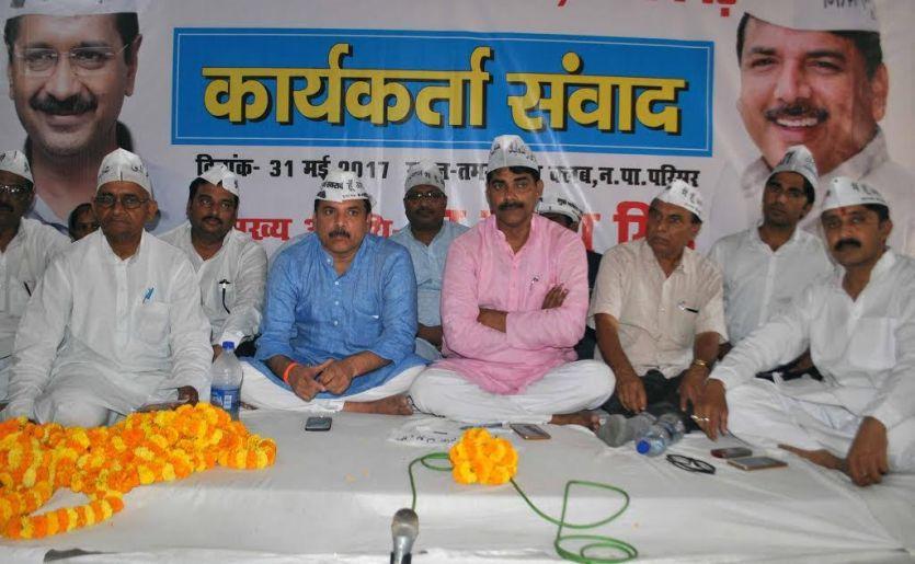 AAP नेता संजय सिंह का योगी सरकार पर हमला, कहा- यूपी में सपा पार्ट- 2 की सरकार, बदतर है कानून- व्यवस्था