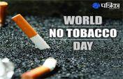 तंबाकू का कहर, 24 घंटे में 277 मरीजों की मौत