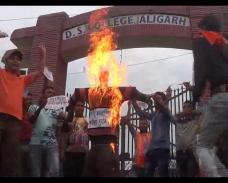 एएमयू के खिलाफ प्रदर्शन, हिंदूवादियों ने लगाया गंभीर आरोप