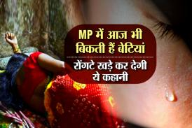 शादी के दूसरे दिन नई बहू के साथ कई युवकों ने बनाए संबंध, रुला देगी इस लड़की की कहानी