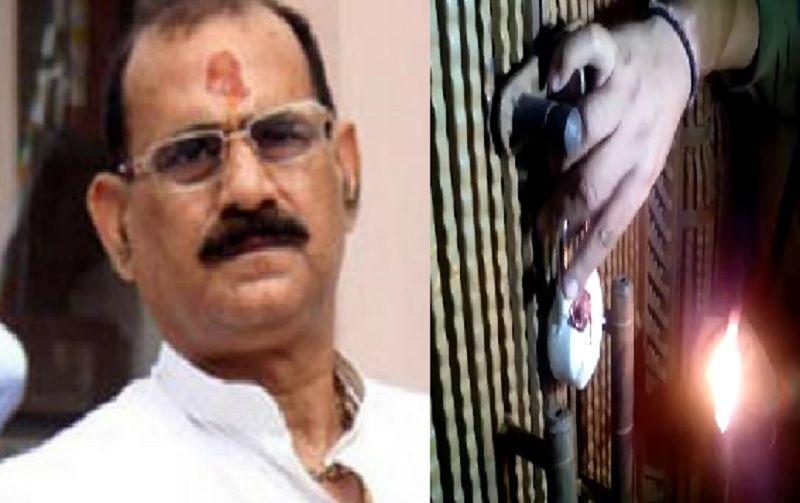 BREAKING: बाहुबली विधायक विजय मिश्र का बंगला सीज, इस मामले में हुई कार्रवाई
