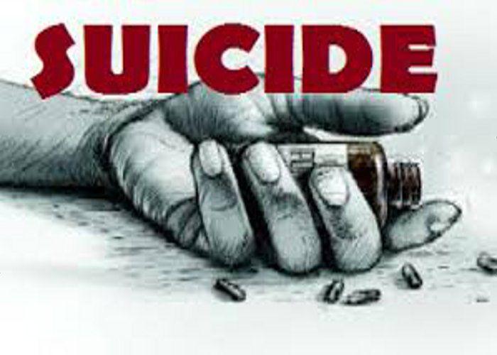 पति की आत्महत्या के मामले में पत्नी व प्रेमियों पर ममला दर्ज