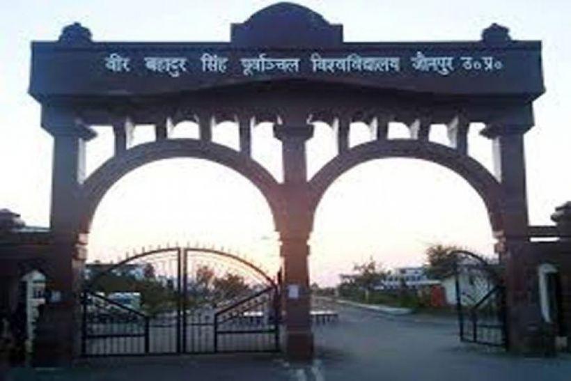 पूर्वांचल विश्वविद्यालय में धूमधाम से मनेगा योग दिवस