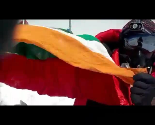 EXCLUSIVE VIDEO- भारतीय पर्वतारोही ने एवरेस्ट पर फहराया तिरंगा पर जिंदगी की जंग हार गया