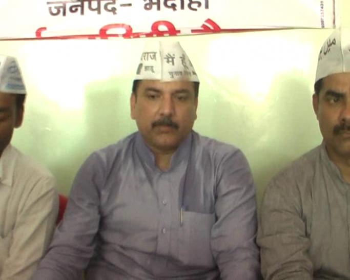 AAP नेता संजय सिंह का बड़ा आरोप, योगी को फेल करने में जुटे मोदी के लोग