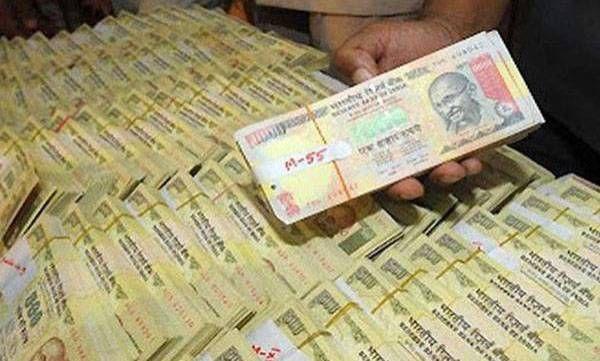 एक करोड़ के नोटों से भरा बैग मिला