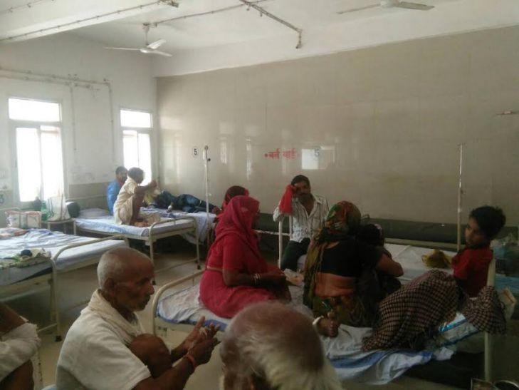 भीषण गर्मी, उमस में मरीजों का बुराहाल