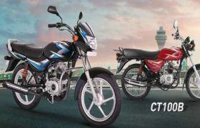 बजाज ऑफर: 6599 रुपए में लें जाए सस्ती और अधिक माइलेज देने वाली ये बाइक