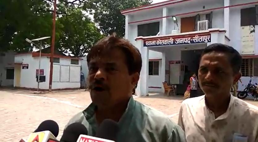 मिर्जापुर में राजीव गांधी की प्रतिमा टूटने के लिए सीएम योगी आदित्यनाथ जिम्मेदार- कांग्रेस