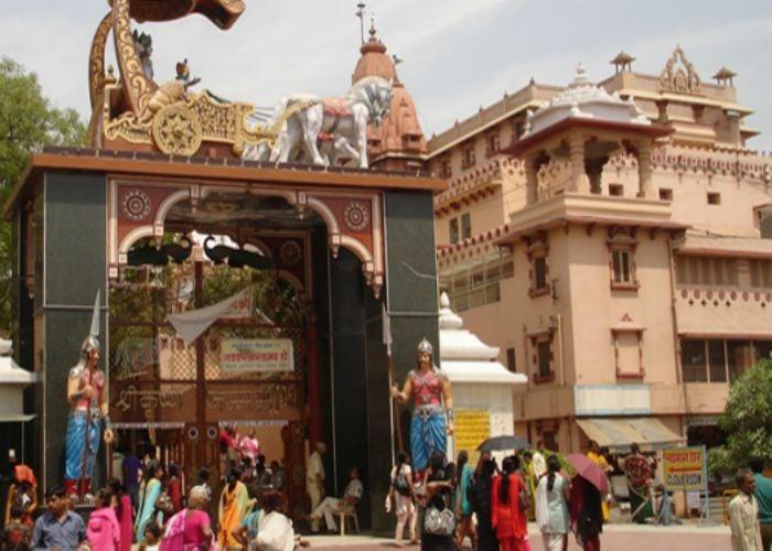 Shri Krishna Janmabhoomi Cleanest Temple Of Uttar Pradesh News In Hindi - श्रीकृष्ण  जन्मभूमि को मिला सबसे स्वच्छ मंदिर का तमगा | Patrika News