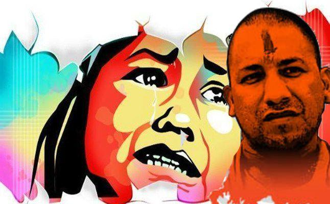 योगी राज में महिलाएं असुरक्षित, आजमगढ में दो माह में 19 बलात्कार, 53 के साथ छेड़खानी