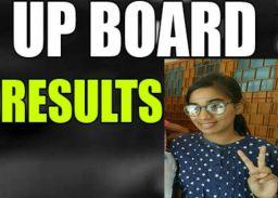 बरेली में छात्राओं का जलवा, उपासना ने किया जिला टॉप