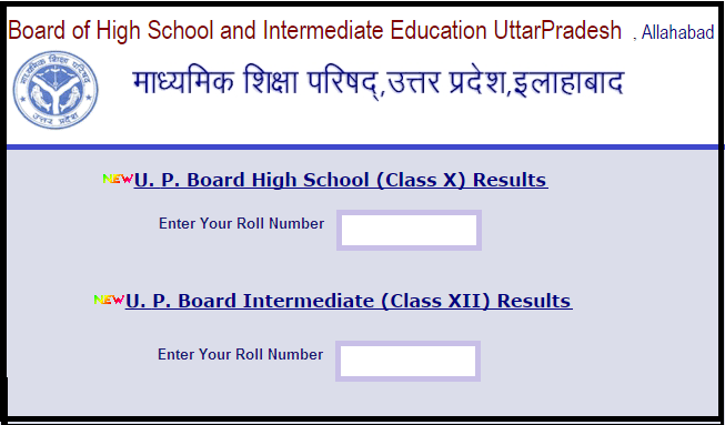 UP board 10th and 12th all india results 2017 declared on upresults