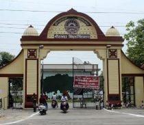 गोरखपुर ने जारी किया बीकॉम, बीएससी (कृषि), बीबीए, बीसीए का परीक्षा परिणाम