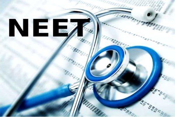 CBSE जारी कर सकता है NEET 2017 का रिजल्ट, यहां देखें अपनी रैंक