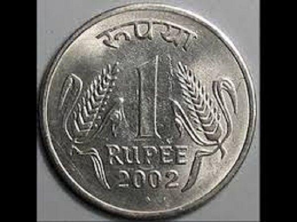 एक रूपये के सिक्के को लेकर मचा है बवाल, सोशल साइट्स पर आई खबर के बाद...