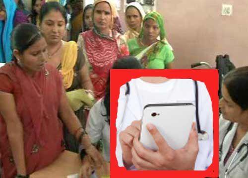 नर्सिंग स्टाफ मोबाइल पर ऐसा क्या करता कि मरीज भी देखकर रह जाते दंग