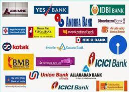 ...तो क्या बंद हो जाएंगे ये 5 बड़े बैंक, बैंक यूनियनों ने जताया विरोध