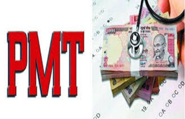 रैकेटियर संतोष ने माना दिए थे पास कराने के लिए 3.50 लाख रुपए