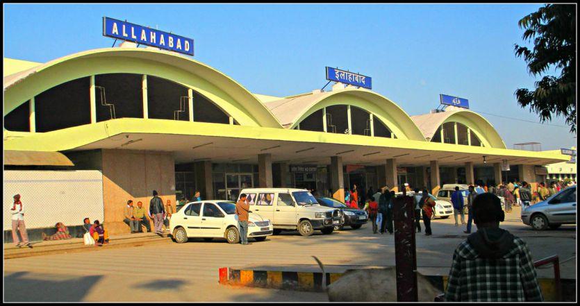 उत्तर मध्य रेलवे जोन का मुख्यालय है इलाहाबाद जंक्शन, 1859 में पहली बार कानपुर के लिए चली थी ट्रेन