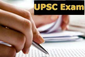 UPSC प्री की परीक्षा आज, राजधानी के 45 सेंटर्स पर हो रहा एग्जाम