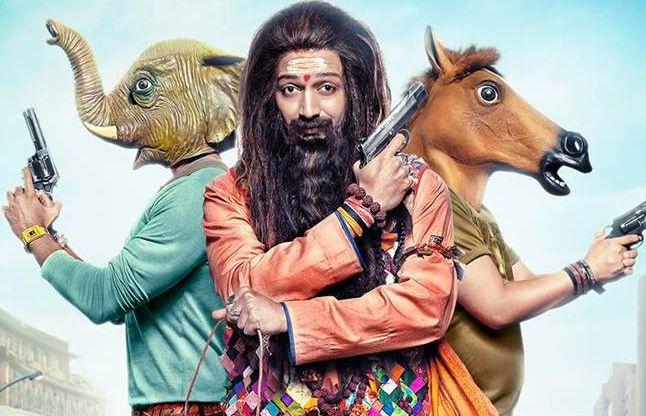 Bank Chor Movie Review : 'बैंक चोर' कितना हंसाती है, यहां पढ़ें