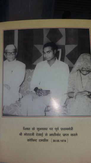 बार बार चुनाव हारने वाले राम नाथ कोविन्द अब राष्ट्रपति बनने को तैयार