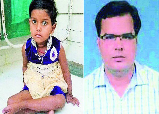 4 साल की अंजली की जिंदगी पर आई आफत, यूं डॉक्टरों ने बचाई जान