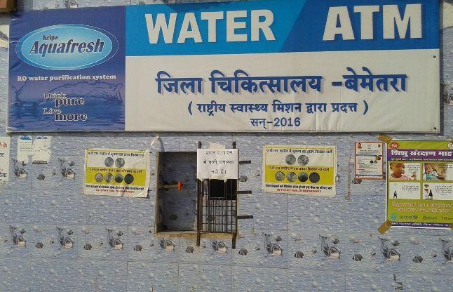 इस सरकारी अस्पताल में उपचार करवाना है तो मरीज पानी साथ लेकर आए