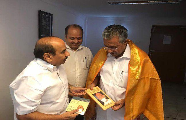 तेरापंथ परिषद के पूर्वाध्यक्ष ने की केरल के मुख्यमंत्री से मुलाकात