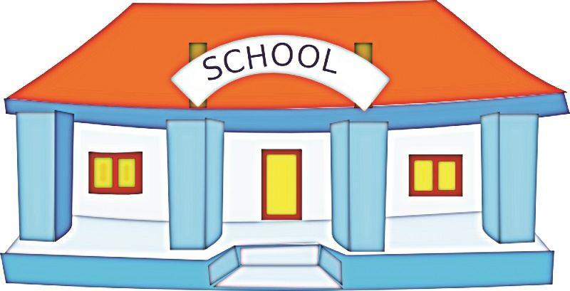 मान्यता के लिए परेशान होने वाले स्कूलों के लिए अच्छी खबर