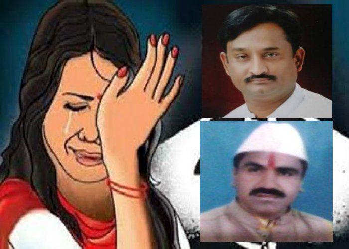 लोसपा के इन नेताओं ने डाली डकैती, दलित महिला से की छेड़छाड़, कलेक्टर ने की ये बड़ी कार्रवाई
