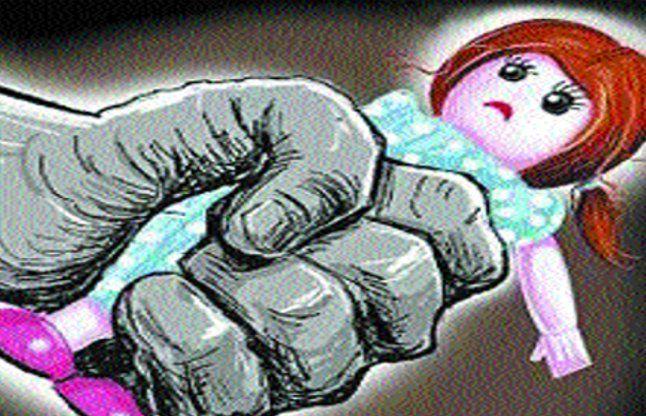 दुष्कर्म के बाद मासूम बच्ची की हत्या