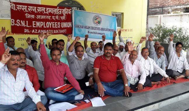 सरकार ने नहीं मानी बात तो भूख हड़ताल करेंगे बीएसएनएल कर्मचारी