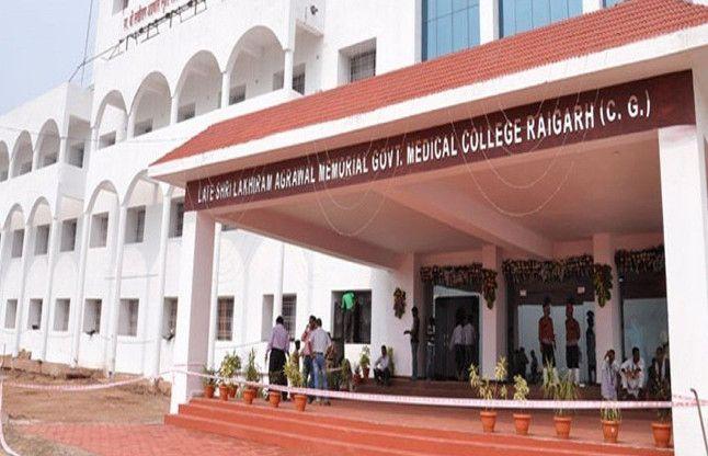रायगढ़ मेडिकल कालेज को मिले 20 सहायक प्राध्यापक