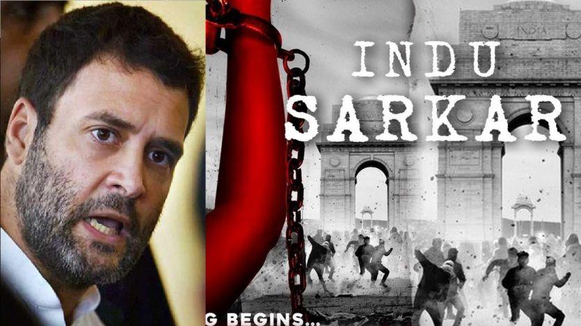 फिल्म निर्माता भंडारकर ने किया है राहुल गांधी से यह बड़ा सवाल