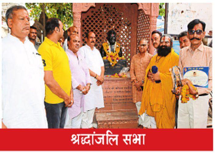 गंगादास की शाला के शहीद संतों की याद में बनेगा स्तंभ