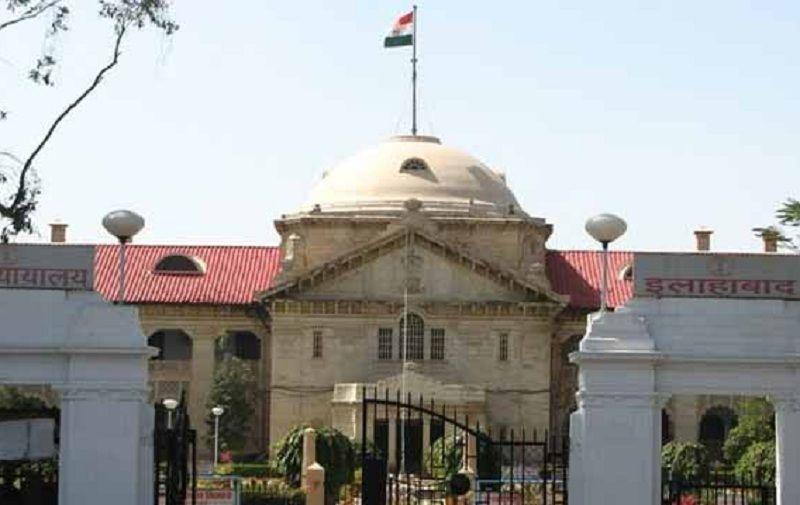 Shiksha Mitra योगी सरकार के खिलाफ जा रहे हाईकोर्ट! Supreme Court से आएगा फैसला