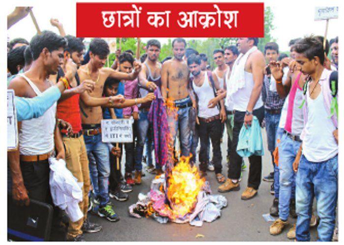 कपड़े जलाकर किया विरोध प्रदर्शन