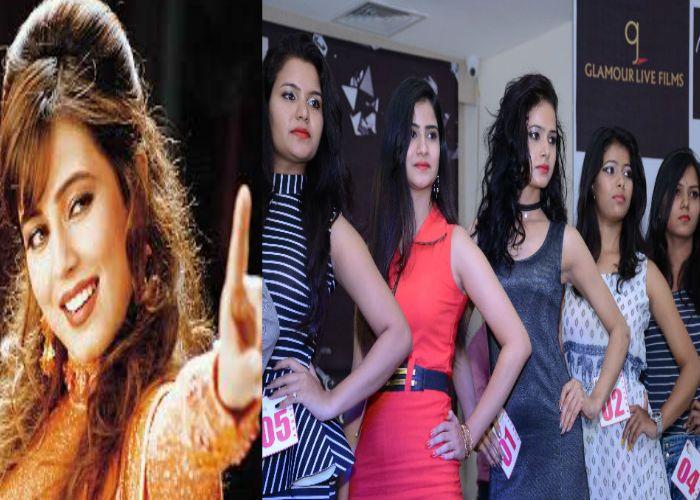 Mahima Chaudhary के आगे 10 मॉडल्स की होगी परीक्षा