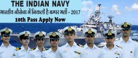 खुशखबरी: 10 वीं पास के लिए भारतीय नौसेना में नौकरी का मौका