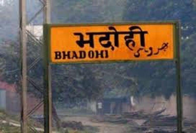 bhadohi kaleen के लिए इमेज परिणाम