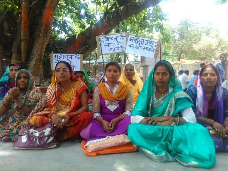 शादी के लिए कलेक्ट्रेट परिसर में आमरण अनशन पर बैठी महिला