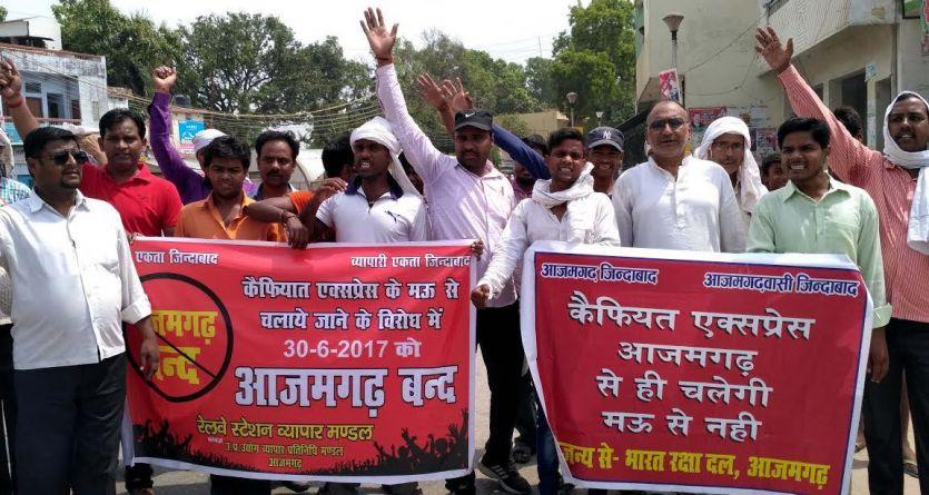 कैफियत एक्सप्रेस को जिले से हटाने का विरोध पांचवें दिन भी जारी